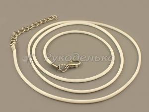 Шнур вощеный белый с карабином. 60см. Основа для ожерелья.