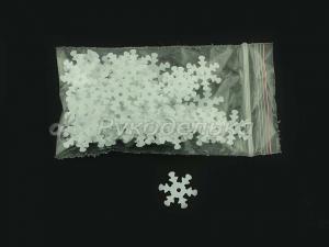 Пайетки Снежинки 12 мм. Белые матовые. 2гр