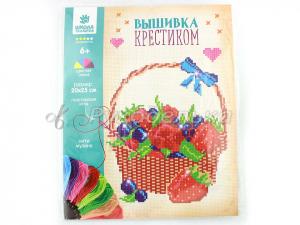 Набор для вышивания крестиком. Корзинка с ягодой. 20х25см