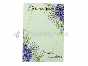 Карточка для бантиков и заколок 10х14 см. №5