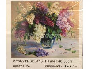 Картина по номерам 40х50см. RSB8416. Сирень.