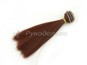 Волосы для кукол прямые. №46. 15смх100см.