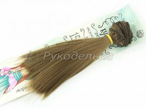 Волосы для кукол прямые. №30. 15смх100см.