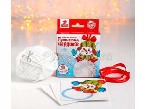 Набор для создания игрушки из помпона Снеговик