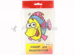 Набор для вышивания №65. 18х20см. Рыбка