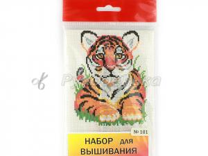 Набор для вышивания №101. 18х20см. Тигр